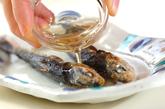 イワシの塩焼きの作り方2