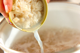 レンコンとホタテのエスニックスープの作り方2