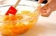 セロリのサラダの作り方1