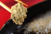カキフライ・和風タルタルの作り方2