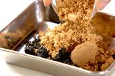 麩の揚げ菓子の作り方1