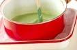 フルフル抹茶ミルクの作り方2