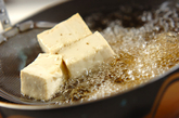 揚げ豆腐のピリ辛ソースがけの作り方4