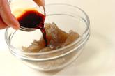 揚げ豆腐のピリ辛ソースがけの作り方1