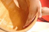 ウインナーのサラダ巻きの作り方1
