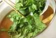 豆腐と菊菜のみそ汁の作り方2