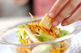 フレッシュカボチャのサラダの作り方1
