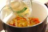 切干し大根のピリ辛煮の作り方1