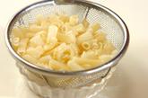 ツナ入りマカロニサラダの作り方1