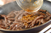 菊菜と牛肉のサラダ風の作り方3
