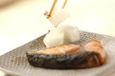 ブリの塩焼きの作り方2