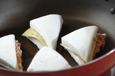 ハンペンのチーズはさみ焼きの作り方2