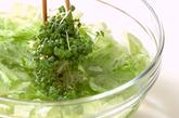 エビシーザーサラダの作り方2