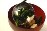 豆腐と麩のお吸い物の作り方2