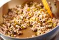 高菜のひき肉ラップの作り方1