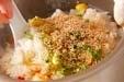 大根とホタテのご飯の作り方2