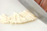 鮭のカリカリ揚げの下準備2