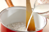 ミルクわらびもちパフェの作り方1
