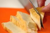 厚揚げの甘辛漬け焼きの作り方1