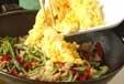 ふわふわ卵入り野菜炒めの作り方3