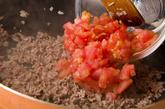 ナスとひき肉の重ね焼の作り方2