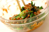 ホウレン草と納豆の梅和えの作り方2