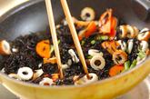 ちくわと芽ヒジキの炒め煮の作り方1