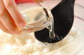 ケーキちらし寿司の作り方1