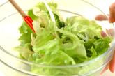 ヘルシーグリーンサラダの作り方1
