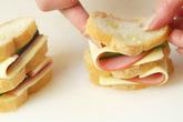 串揚げサンドイッチの作り方2