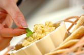パインチーズクラッカーの作り方4