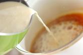 豆乳コーヒー白玉の下準備2