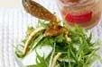 水菜とカブのサラダの作り方2