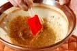 水菜とカブのサラダの作り方1