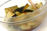 ズッキーニの焼きびたしの作り方2