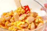 白花豆と卵和えの作り方1