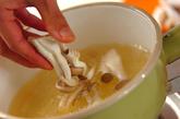 シメジのみそ汁の作り方1