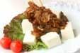 豆腐の照り牛肉のっけの作り方3