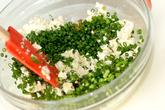 高菜ネギ素麺の作り方3