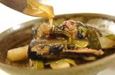 サンマと大根の煮物の作り方3