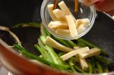 ピーマンと高野豆腐の中華炒めの作り方3