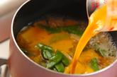 キヌサヤと高野豆腐の卵とじの作り方2