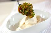 寄せ豆腐のオクラソースの作り方2