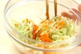 すりおろしニンジンサラダの作り方2