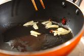 タコとパプリカのペペロンチーノの作り方2