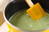 抹茶ミルクプリンの作り方1