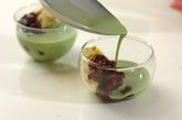 抹茶ミルクプリンの作り方3
