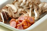 冷凍で作り置き キノコと豆のキッシュの下準備1