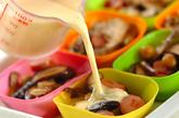 冷凍で作り置き キノコと豆のキッシュの作り方3