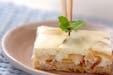 アップルチーズケーキの作り方3